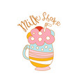 milk shake logo template label for restaurant vector image