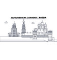 russia moscow novodevichy convent travel famous vector image
