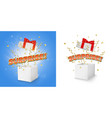 surprise gift box concept for banner vector image