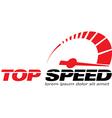 Top Speed vector image vector image