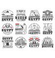 egypt culture history religion and travel icons vector image