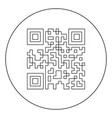 qr code icon black color in circle or round vector image vector image
