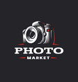 photo camera logo - vintage vector image