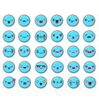emoticons set isolated on white background funny vector image vector image