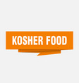 kosher food vector image vector image
