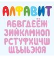 Russian alphabet for kids set vector image