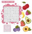 crossword education game for children vector image vector image