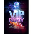 disco ball background disco vip party poster on vector image vector image