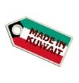 Made in kuwait vector | Price: 1 Credit (USD $1)