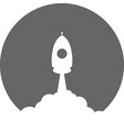 rocket launch icon on black background vector image