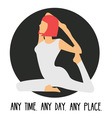 Woman doing yoga icon vector image vector image