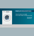 template with washing machine for advertisement on vector image vector image