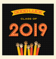 2019 graduation card or banner sign vector image vector image