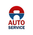 a letter icon for car auto service vector image vector image