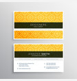 abstract yellow business card template with vector image vector image
