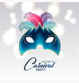 happy brazilian carnival day blue carnival mask vector image