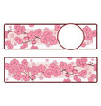 horizontal banners of pink beautiful sakura branch vector image