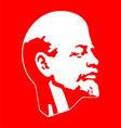 Lenin vector image vector image