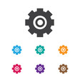 of repair symbol on cogwheel vector image