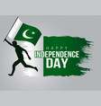 pakistan happy independence day 14th august