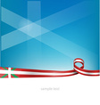 basque ribbon flag vector image vector image