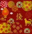 chinese feng shui symbol paper cutting year of dog vector image vector image