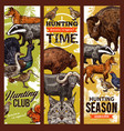 hunting time birds and animals vector image vector image