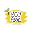 Organic food label Logo for vegan menu or food vector image