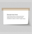 collection of various white papers leaves for the vector image vector image