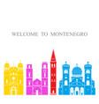 montenegro vector image vector image