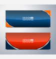 banner template background vector image vector image