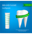 brand toothpaste concept background realistic vector image vector image