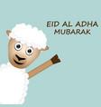 eid al adha mubarak card vector image vector image