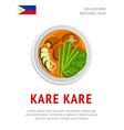 kare kare national filipino dish vector image vector image