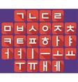 Korean flat hangul vector image vector image