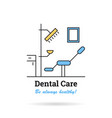 linear logo - dental office vector image vector image