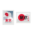 welcome to tokyo background postage stamp design vector image