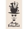 banner for music restaurant vector image