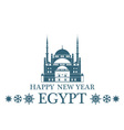 Greeting Card Egypt vector image vector image