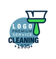 house cleaning and maid service logo design with vector image vector image