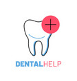 professional dental help logo with tooth vector image vector image