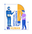 artificial intelligence versus human competition vector image