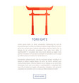 torii gate web page and text vector image