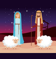 holy family with sheeps manger characters vector image vector image
