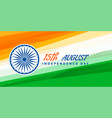 indian independence day tricolor background vector image vector image