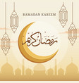 ramadan kareem greeting card with arabic vector image