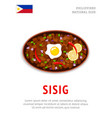 sisig national filipino dish vector image vector image