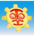 sun gear mechanism vector image vector image