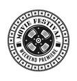 movie festival emblem label badge or logo vector image vector image