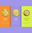 quality brand 100 exclusive best premium choice vector image vector image